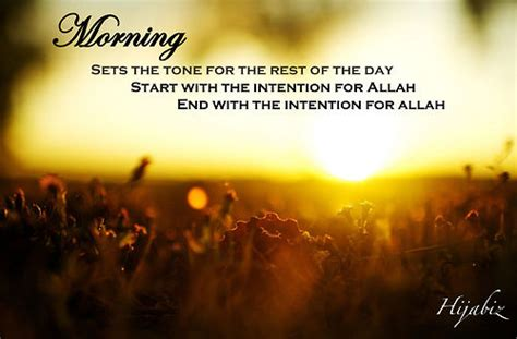 Quran Quotes On Morning