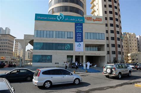 Dhaman opens first primary clinic for expats