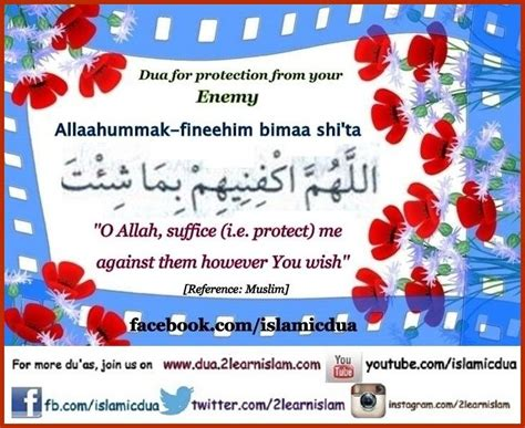 Dua for Protection from your Enemies, haters and evil