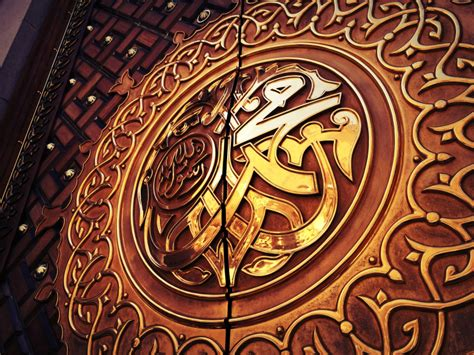 The Daily Routine of Prophet Muhammad [peace be upon him